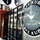 博多伽哩堂CAFEKURO(カフェクロ)