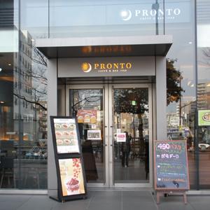 プロント 福岡電気ビル北館店