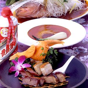 中国料理 桃花林|メニュー02