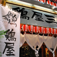 鶏屋三八【川端通り店】|外観
